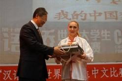 Premiul special pentru o tânără din Dej la un concurs organizat de Ambasada Republicii Chineze