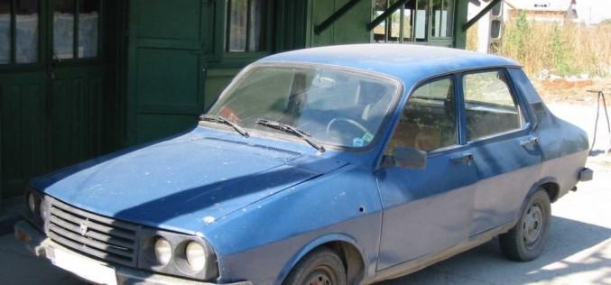"""AFM a aprobat lista producătorilor și importatorilor auto pentru """"Rabla Clasic"""" și """"Rabla Plus"""""""