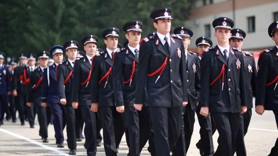 Scoala politie MAI cariera