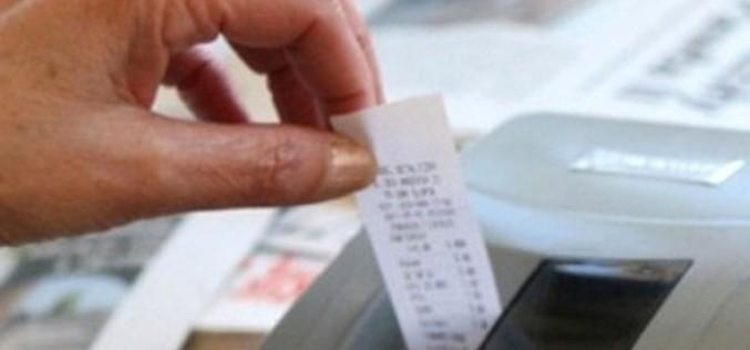 Bonurile de 766 de lei, declarate câștigătoare la Loteria bonurilor fiscale