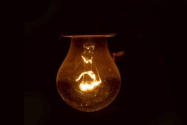 Electrica pauza tensiune