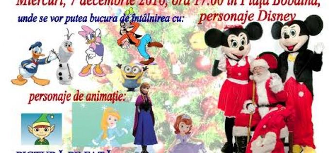 """DEJ   Toți copiii sunt invitați mâine la evenimentul """"Magia sărbătorilor"""". Iluminatul ornamental va fi pus în funcțiune!"""